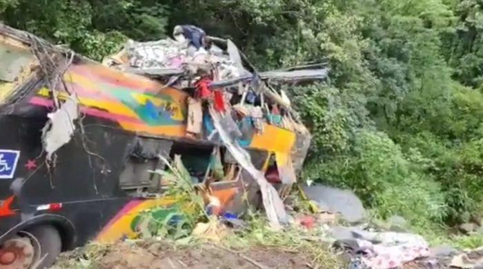 VÍDEO = Hospital Municipal São José recebe vítimas de acidente no Paraná